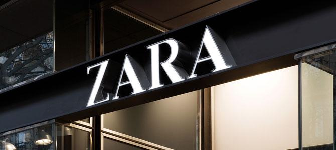 Zara, la nueva imagen en Nueva York